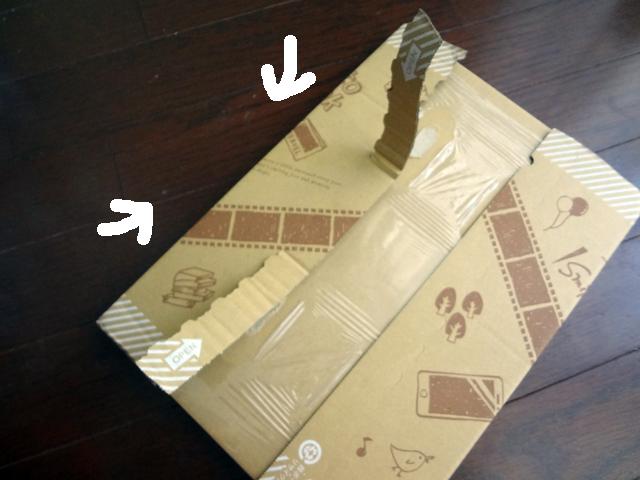 簡単に梱包が解けます